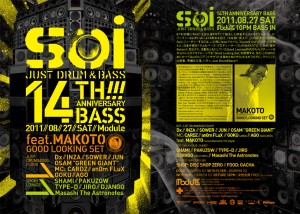 Soi 14th Anniversary Bass!!!