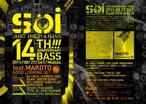 Soi 14th Anniversary Bass!!!
