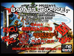 SRH PRESENTS BADASS GROOVE FROM DARK POT Vol.3