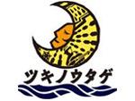 ツキノウタゲ2011~音楽×想×繋がり=∞~