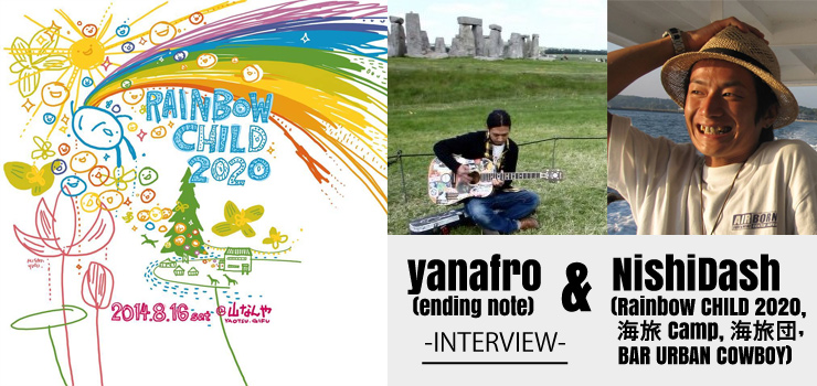yanafro (ending note) & NishiDash (Rainbow CHILD 2020) Interview