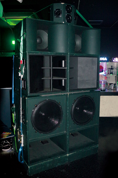YOJI (UP DOWN RECORDS / MILITANT ITES SOUND SYSTEM) INTERVIEW