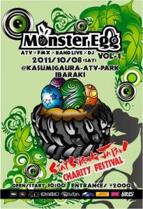 Monster Egg Vol.1