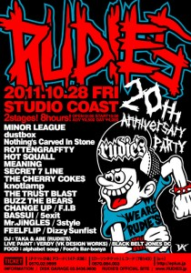 RUDIE'S PRESENTS - RUDIE'S 20th Anniversary Party -