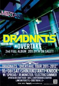 """DRADNATS INFO (NEW ALBUM """"OVER TAKE"""" & リリースパーティー)"""