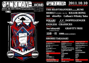 ROCKCAVE 5th ANNIVERSARY PARTY