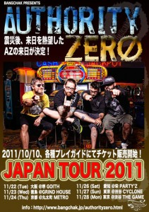 AUTHORITY ZERO JAPAN TOUR