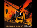 World Rock / mixed by Katsuya Kanno
