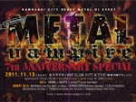 METAL VAMPIRE -7th Anniversary Special-