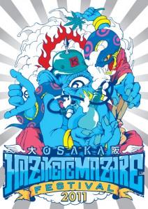 "HEY-SMITH presents ""HAJIKETEMAZARE"" festival 2011"