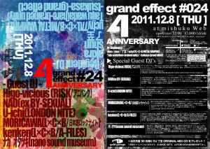 grand effect #024 4th Anniversary