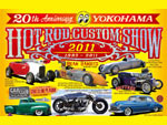 20th Annual YOKOHAMA HOT ROD CUSTOM SHOW 2011