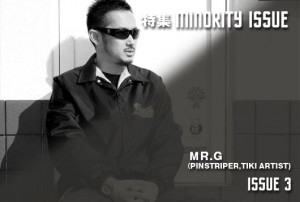 Mr.G (PINSTRIPER,TIKI ARTIST)
