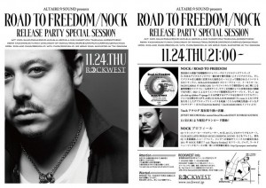 "NOCK INFO (NEW RELEASE ""Road to Freedom"" & リリースパーティー)"
