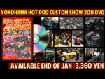 YOKOHAMA HOT ROD CUSTOM SHOW DVD