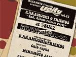 MINAMOTO Presents acoustic Unity Vol.17