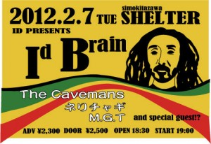 ID PRESENTS 「ID BRAIN」