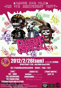 ★PLEASURE SPACE vol.31★-PxS 4th Anniversary Party-