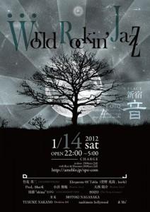 World Rockin' Jazz