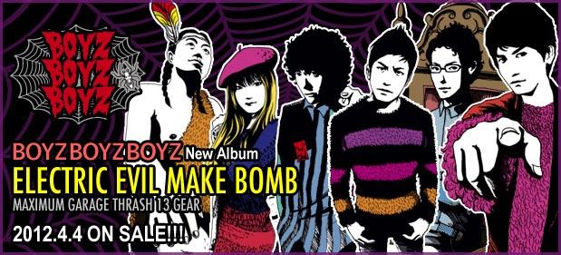 BOYZBOYZBOYZ 2nd Album『ELECTRIC EVIL MAKE BOMB』