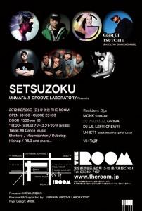 Unmafa,Groove Laboratory Presents SETSUZOKUセツゾク(2012/2/26-sun-) at 渋谷 THE ROOM