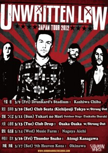 Unwritten Law JAPAN TOUR 2012