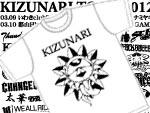 KIZUNARI TOUR 2012 TOUR TSHIRTS