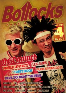 PUNK ROCK ISSUE 〝BOLLOCKS〟(No.001)