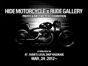 THE RUDE MOTORCYCLE