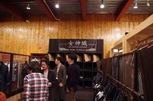 """""""DePART"""" -Group Exhibition at Harajuku VACANT-"""
