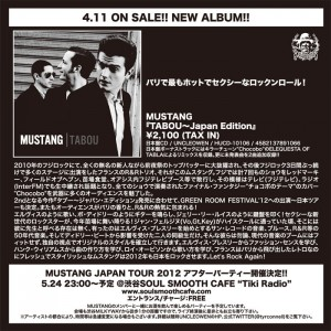 MUSTANG JAPAN TOUR 2012