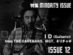 ID (Guitarist) from THE CAVEMANS、MGT、ネリチャギ MINORITY ISSUE