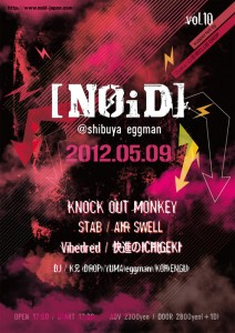 [NOID] vol.10 surpported by 心斎橋CLUB DROP