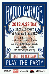 Radio Garage w.CO.BRA 11th Anniversary Party