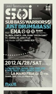 Soi -SUB BASS WARRIORS #11-
