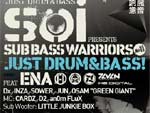 Soi -SUB BASS WARRIORS #11- JUST DRUM&BASS! feat. ENA (IAI / Cylon / 7even / HE:Digital / Horizons)