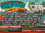 PUNK ROCK CONFIDENTIAL JAPAN presents PUNKAFOOLIC! BAYSIDE CRASH 2012