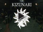 KIZUNARI TOUR 2012 THE MOVIE / A-FILES オルタナティヴ・ストリートカルチャー・ウェブマガジン