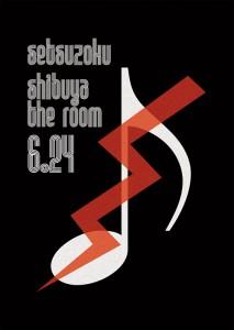 Unmafa,Groove Laboratory Presents SETSUZOKUセツゾク (2012 / 6 / 24) at THE ROOM