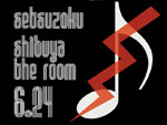Unmafa,Groove Laboratory Presents SETSUZOKUセツゾク (2012 / 6 / 24) at THE ROOM / A-FILES オルタナティヴ ストリートカルチャー ウェブマガジン
