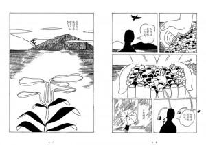 WASHIO TOMOYUKI