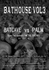 BAT HOUSE Vol.3 ~BATCAVE vs PALM~