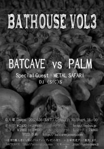 BAT HOUSE Vol.3 ~BATCAVE vs PALM~