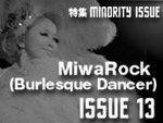 MiwaRock (Burlesque Dancer) MINORITY ISSUE