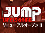 JUMP Renewal Party – LIFE IS GAME [JUMP and SHAFT] 2012.7.7(sat) shibuya JUMP リニューアルオープン!!