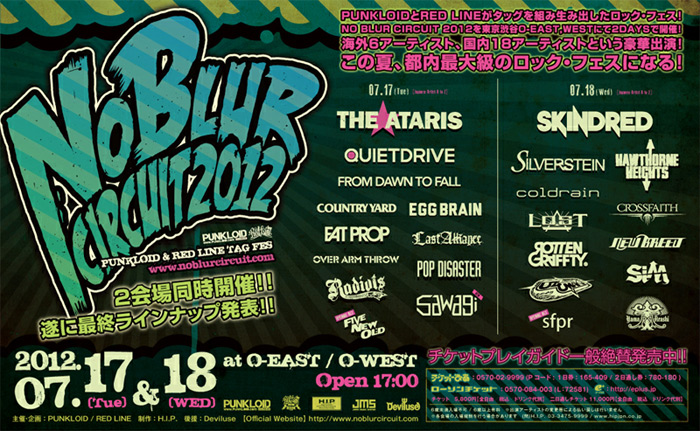 PUNKLOID × RED LINE TAG FES NO BLUR CIRCUIT 2012
