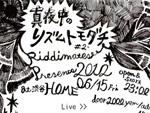 RIDDIMATES presents リズムトモダチvol.19 – 真夜中のリズムトモダチ#2 –