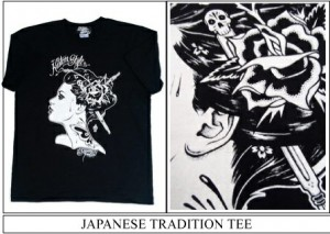 JAPANESE TRADITION TEE