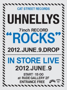 "UHNELLYS - 7inc RECORD ""ROCKS"" RELEASE & IN STORE LIVE"