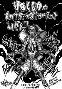 VOLCOM Entertainment LIVE - 2012.06.29 (Fri)